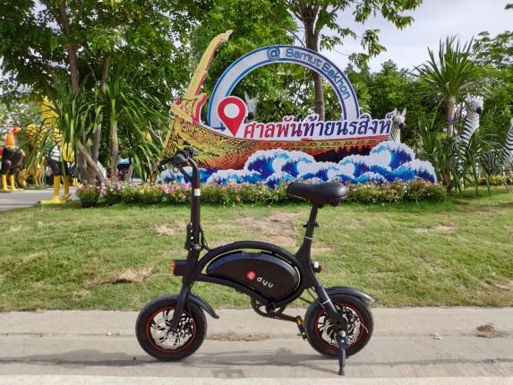 ภาพของจักรยานไฟฟ้า DYU D2F