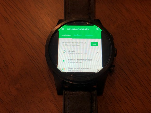 Google Play Store บน ZeBlade Thor 4G Pro