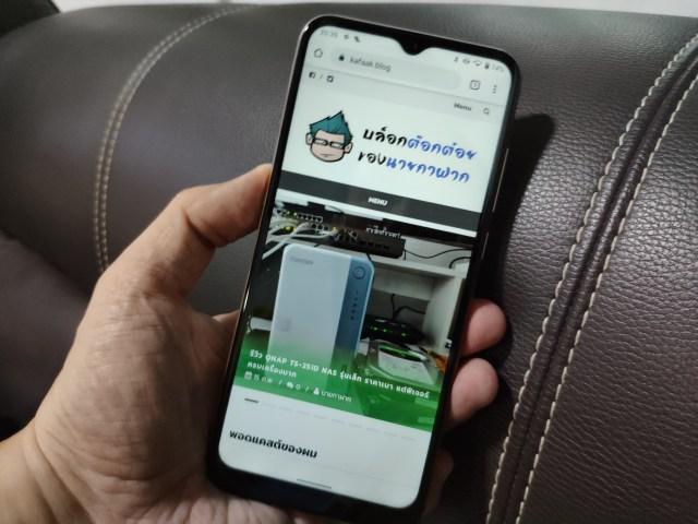 สมาร์ทโฟน Wiko View 4 Lite กำลังเปิดเว็บบล็อก kafaak.blog อยู่