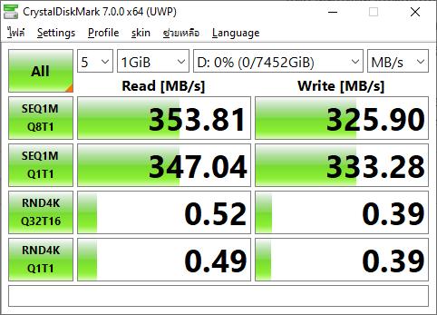 หน้าจอโปรแกรม CrystalDiskMark 7.0.0 x64 แสดงผลทดสอบความเร็วของ WD My Book Duo 8TB