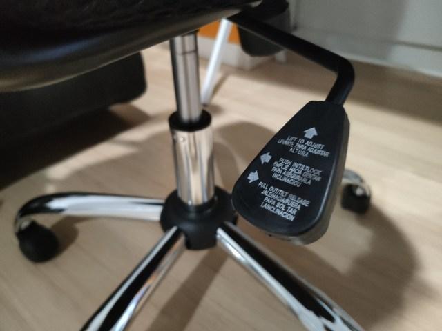 คันโยกสำหรับปรับความสูงต่ำของเก้าอี้ และเป็นสลักในการยึดให้เก้าอี้เอนหลังได้หรือไม่ได้ไปในตัว