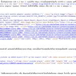 ภาพประกอบปกบล็อก เป็นภาพของซอร์สโค้ดตอนนึงของเว็บไซต์ kafaak.blog