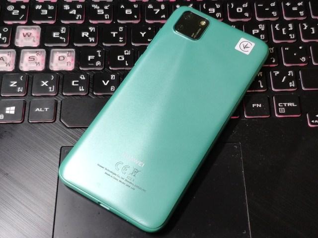 ด้านหลังของ Huawei Y5P สีเขียวอ่อน