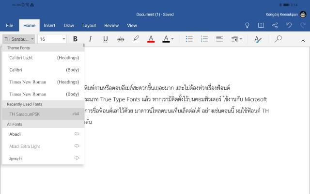 หน้าจอโปรแกรม Microsoft Word บน Android แสดงการพิมพ์ข้อความทดสอบเป็นภาษาไทยและอังกฤษ