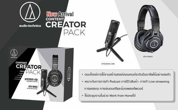 New arrival content creator pack