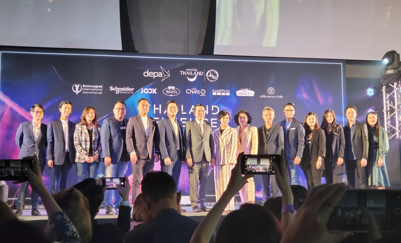 ภาพหมู่ของคณะกรรมการงาน Thailand Influencer Awards 2020