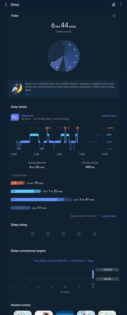หน้าจอแอป Samsung Health ที่แสดงผลการวัดการนอนหลับ