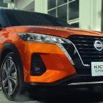 รถยนต์ Nissan Kicks สีส้ม