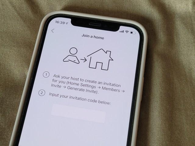หน้าจอแอป WiZ Connected เมื่อสมาชิกภายในบ้านต้องการเชื่อมต่อเพื่อใช้งาน
