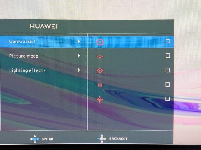 หน้าจอ OSD ตั้งค่าของ Huawei MateView GT แสดงการตั้งค่า Crosshair ของ Game assist