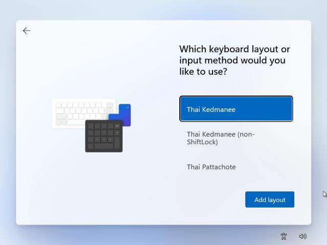 หน้าจอเลือกรูปแบบคีย์บอร์ดตอนกำลังติดตั้ง Windows 11