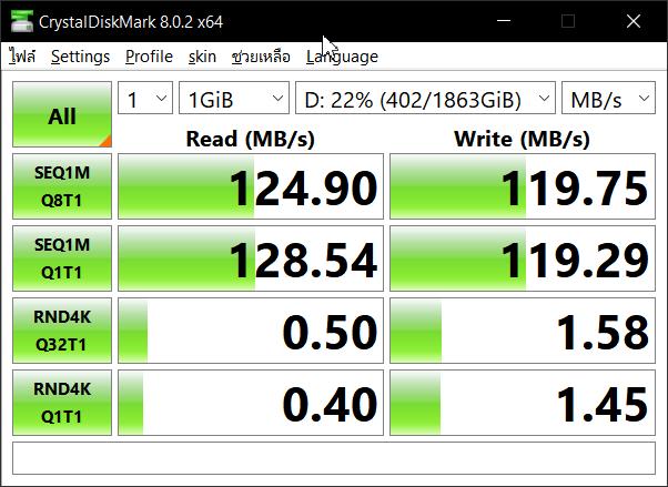 ผลการทดสอบความเร็วของฮาร์ดดิสก์ WD_BLACK P10 ด้วยโปรแกรม CrystalDiskMark 8.0.2 ได้ความเร็วในการอ่านแบบ Sequential ที่ 124.9MB/s และความเร็วในการอ่านแบบ Random ที่ 0.5MB/s