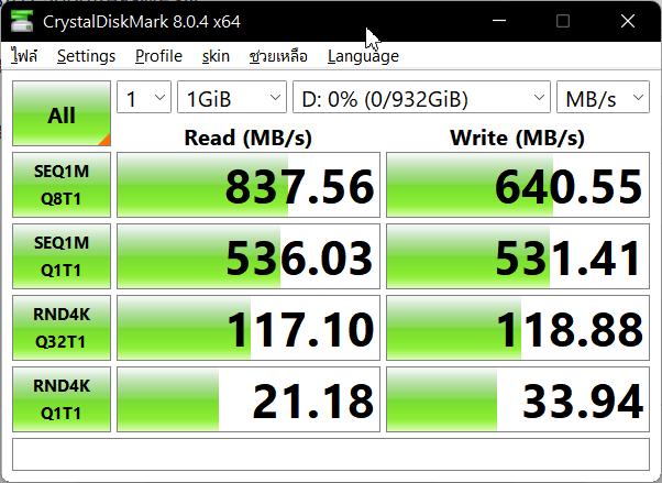 ผลการทดสอบความเร็วของ WD_BLACK D30 ด้วยโปรแกรม CrystalDiskMark 8.0.4