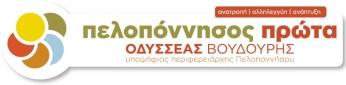 voydoyris
