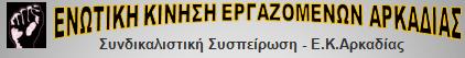 enwtiki-kinisi-eka