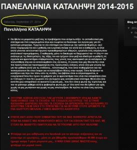 katalipsi-facebook5