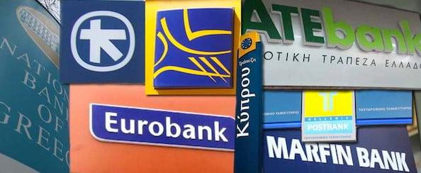 Ποιες τράπεζες θα ανοίξουν στην Αρκαδία για τους συνταξιούχους