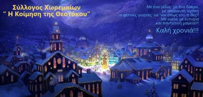 christmas_town