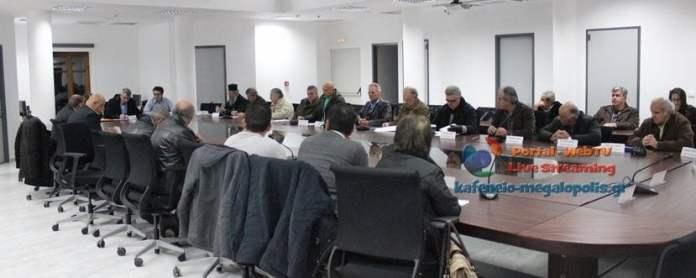 Συνεδρίαση της Επιτροπής Διαβούλευσης στην Μεγαλόπολη για τον Προϋπολογισμό του 2016