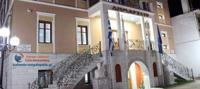 Παράπονα πολιτών για το κλειστό ταμείο του Δήμου Μεγαλόπολης