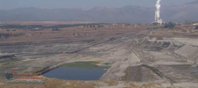 Εκδόθηκε η νέα ΚΥΑ για τα Ορυχεία Μεγαλόπολης – Ανακρίβειες για θετική γνώμη της επ. Διαβούλευσης Μεγαλόπολης