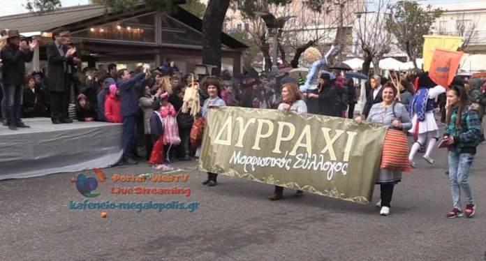 Δήμος Μεγαλόπολης: Ευχαριστήριο δελτίο τύπου για τους χορηγούς στο Καρναβάλι 2017
