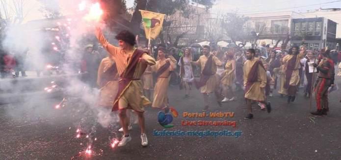 Μεγάλη επιτυχία για το Καρναβάλι Μεγαλόπολης (Video-Photo)