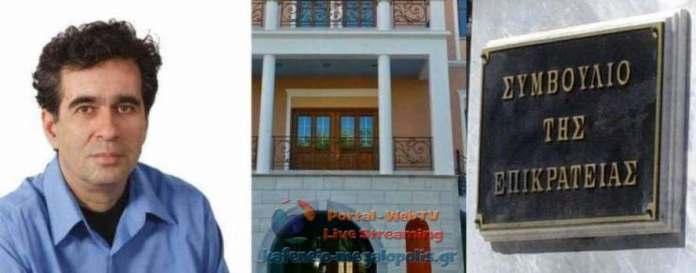 Ο Δήμος Μεγαλόπολης για την ακύρωση από το Σ.Τ.Ε. της ΚΥΑ ΤΟΥ 2011 για τον Χ.Δ.Β.Α. Μεγαλόπολης