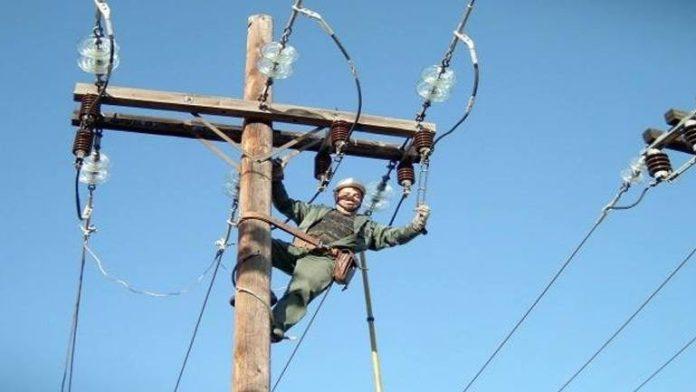 Διακοπή ρεύματος την Παρασκευή 16 Απριλίου στα Δ.Δ. Εκκλησούλας και Τριλόφου