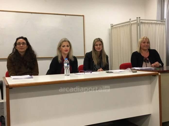 Εκδήλωση για την ενδοοικογενειακή βία και την κακοποίηση γυναικών στο Παναρκαδικό Νοσοκομείο
