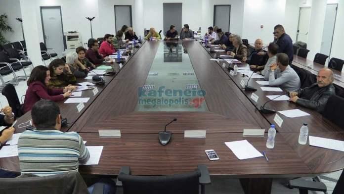 Η συνεδρίαση της Επιτροπής Διαβούλευσης του Δήμου Μεγαλόπολης για το τεχνικό πρόγραμμα 2018