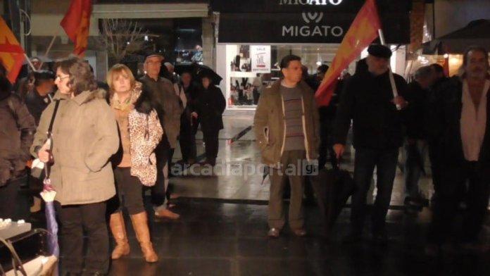 Υπό βροχή το συλλαλητήριο του ΚΚΕ στην Τρίπολη (pics,vid)