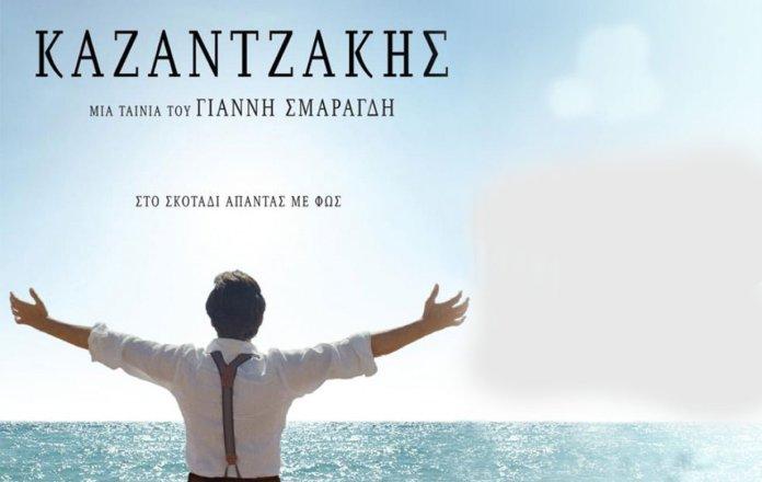 """Η προβολή της ταινίας """"Καζαντζάκης"""" στην Μεγαλόπολη και το μήνυμα του σκηνοθέτη Γιάννη Σμαραγδή"""