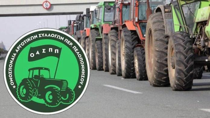 Κινητοποιήσεις από τους αγρότες της Πελοποννήσου