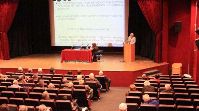 """Η ομιλία του Χρήστου Κουμουνδούρου στο Πνευματικό Κέντρο Δήμου Μεγαλόπολης """"Πολύβιος"""""""