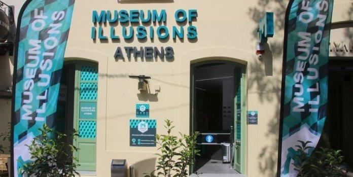 Τουριστικό Γραφείο Ζώταλη: Εκδρομή στην Αθήνα στο Museum of Illusions Athens την Κυριακή 11 Νοεμβρίου