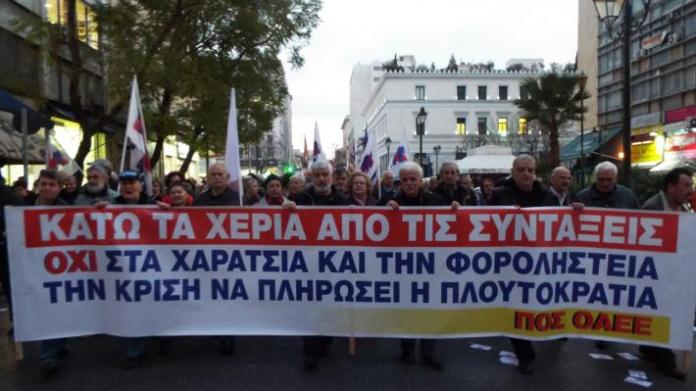 Σωματείο Συνταξιούχων Ο.Α.Ε.Ε. Μεγαλόπολης: Κάλεσμα σε κινητοποιήσεις στην Αθήνα