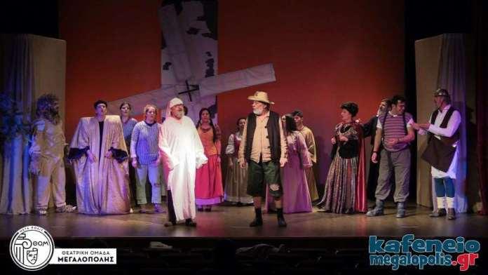 Θεατρική Ομάδα Μεγαλόπολης: Ο Δον Κιχώτης την Παρασκευή 18 Ιανουαρίου (video spot)