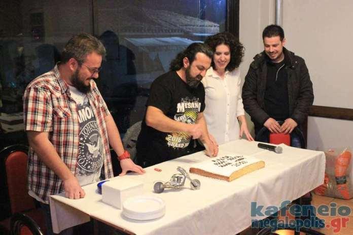 Η ΑΛΜΑ Μεγαλόπολης έκοψε την πίτα της (photo)