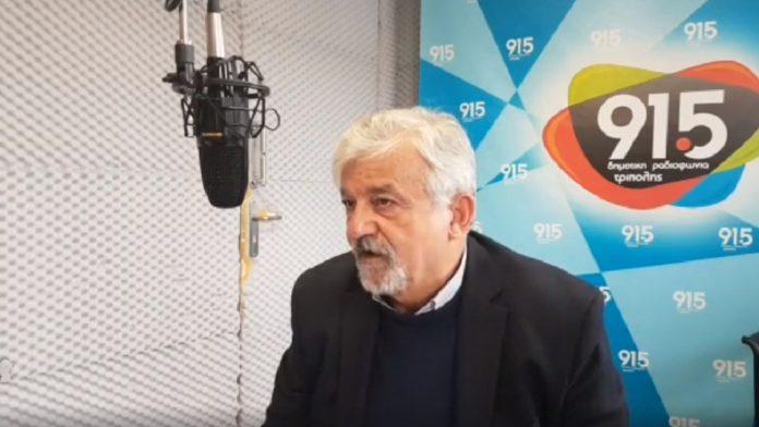Χριστογιαννόπουλος: Στη δημιουργία των master plan ο Δήμος Μεγαλόπολης θα έχει κυρίαρχη θέση