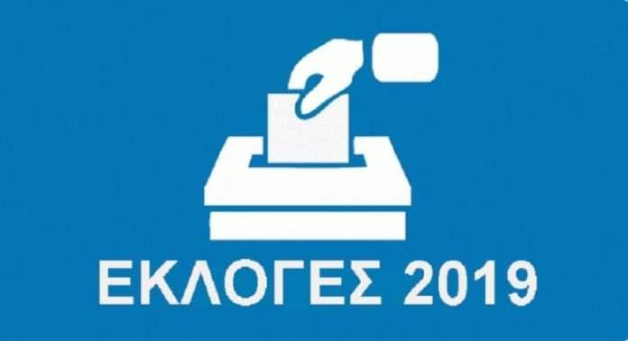 Δηλώσεις και ευχαριστήρια μηνύματα για το αποτέλεσμα των εκλογών από υποψ. Βουλευτές Αρκαδίας