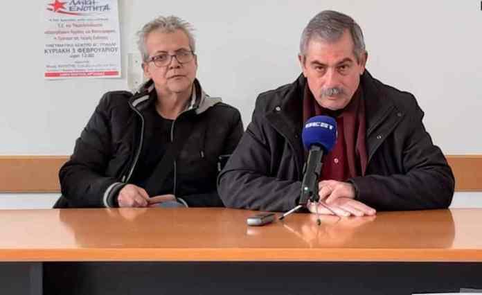 Αγωνιστική Συνεργασία: «Μην παραβιάσετε την απόφαση του ΠΕΣΥΠ για τις αναγκαστικές απαλλοτριώσεις»