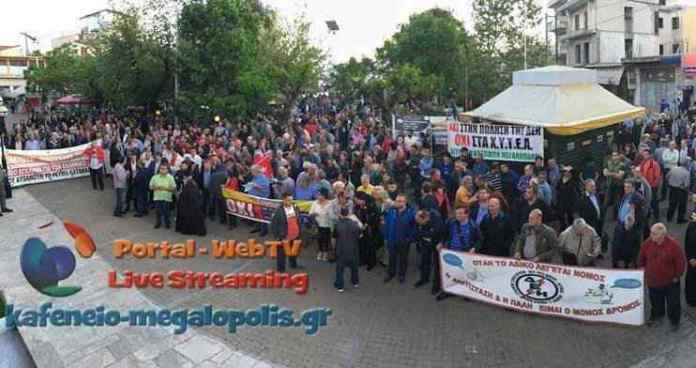 ΓΕΝΟΠ ΔΕΗ: Συλλαλητήρια σε Μεγαλόπολη και Πτολεμαΐδα την Κυριακή 17 Νοεμβρίου