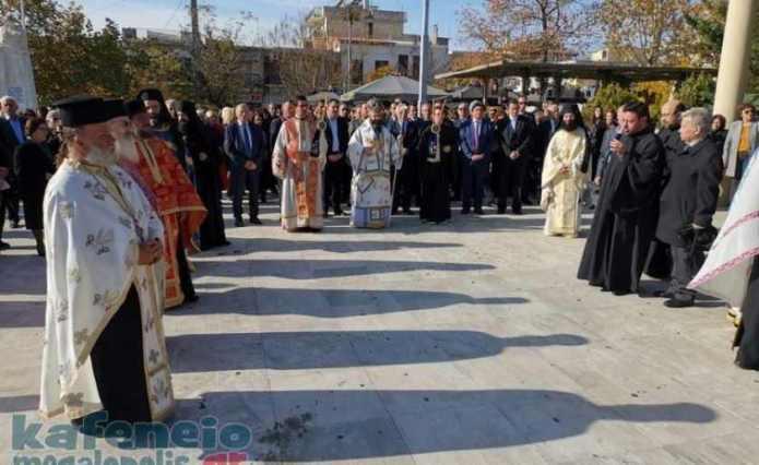 Ο εορτασμός του Αγίου Νικολάου , Πολιούχου της Μεγαλόπολης (video-photo)