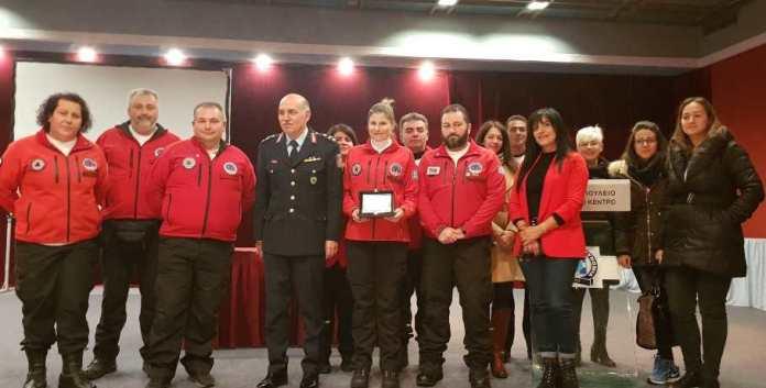 Βράβευση της Ελληνικής Ομάδας Διάσωσης Αρκαδίας από την Γενική Περιφερειακή Αστυνομική Διεύθυνση Πελοποννήσου