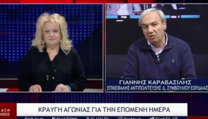 Γιάννης Καραβασίλης: Δεν υπάρχει ισοδύναμο για την επόμενη μέρα – Απαιτούμε χρόνο ήπιας προσαρμογής