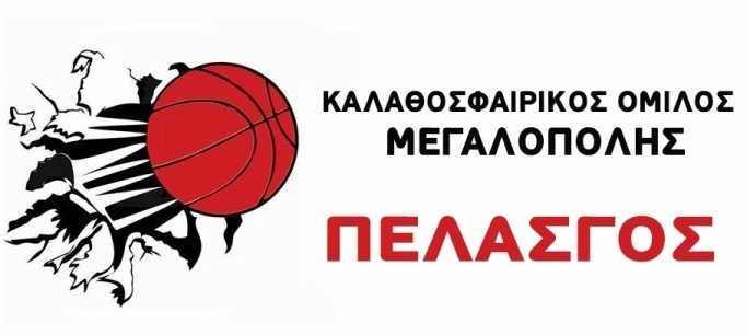 Πελασγός: Μια νίκη και μια ήττα για την 6η αγωνιστική των πρωταθλημάτων της ΕΚΑΣΚΕΝΟΠ