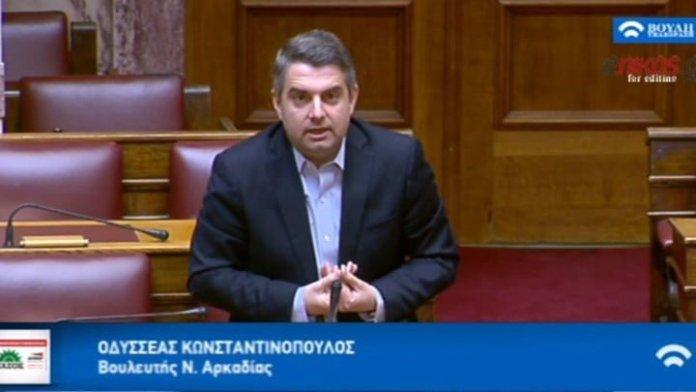 """Κωνσταντινόπουλος στην Βουλή για το μνημόνιο της Μεγαλόπολης: Οι Κυβερνήσεις όταν """"φτιάχνουν Καλογρίτσες"""" , αναλαμβάνουν και την ευθύνη!"""