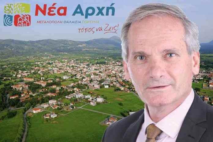 ΝΕΑ ΑΡΧΗ: Επιστολή στην Περιφέρεια Πελοποννήσου για τον δρόμο Μεγαλόπολη – Καρύταινα