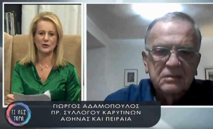 Ο Γεώργιος Αδαμόπουλος πρόεδρος του Συλλόγου Καρυτινών στον BestTV